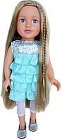 Кукла DesignaFriend Кейти с длинными волосами 46 см (KK3887)
