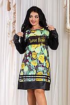 ДТ3843 Платье трапеция размер 50-54 , фото 3