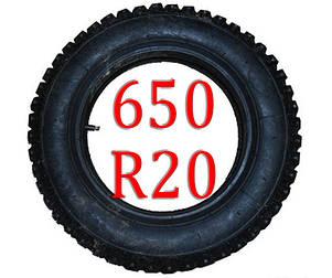Цепи на колеса 650 R20