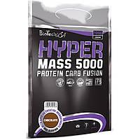 BioTech USA Hyper Mass 5000. 1 kg