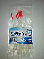 Кивок лавсановый 130 мм (0,6-0,9) 10 шт/упаковке