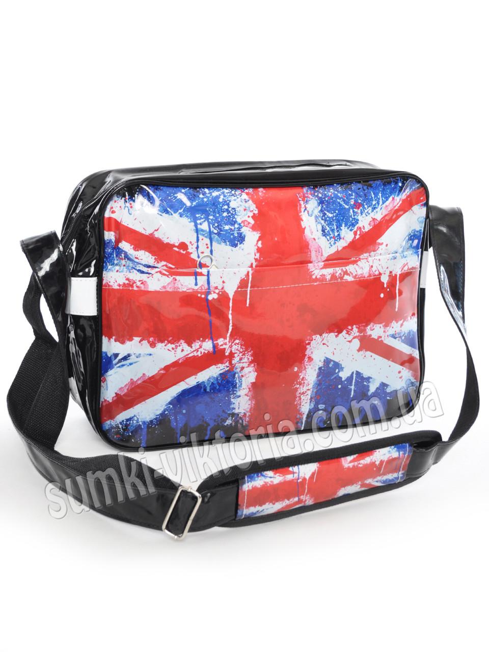 9bc78e1aa9f7 Школьная сумка, цена 268,80 грн., купить в Одессе — Prom.ua (ID#714383942)