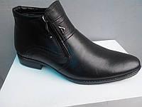 Стильные комфортные зимние мужские ботинки на натуральном меху и комфортной подошве