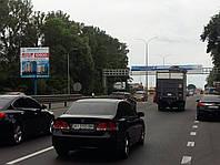 Наружная реклама,проспект Глушкова,ГМ Нова линия