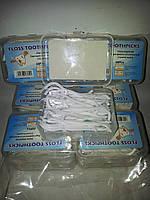 Зубная нить с флоксовыми нитками 50шт
