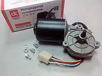Моторедуктор стеклоочист. ВАЗ-2108-09, ГАЗ-3302,31029 12В; 10Вт