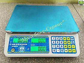 Весы Вагар VP-MN15 LCD без стойки