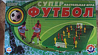 Настольная игра Cупер Футбол