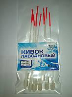Кивок лавсановый 130 мм (0,3-0,5) 10 шт/упаковке