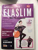 Новинка! Сверхпрочные колготки ElaSlim, нервущиеся колготки Эласлим, фото 1
