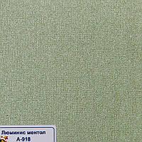 Рулонні штори Одеса Тканина Люмінис Ментол А-918