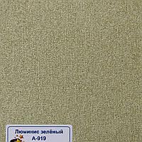 Рулонные шторы Одесса Ткань Люминис Зелёный А-919