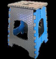 ТАРЛЕВ СТ-002 Табурет складной (синий)