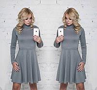 Женское стильное трикотажное платье