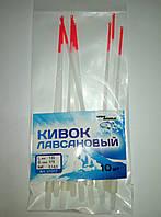 Кивок лавсановый 130 мм (0,1-0,3) 10 шт/упаковке