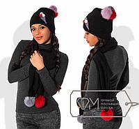 Комплект шапка и шарф с помпонами из натурального меха. Разные цвета.
