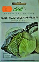 Семена капусты белокачанной  сорт Акварель  F1  20 шт