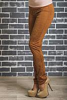 Лосины брюки женские 42, песочный, 01075