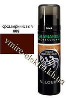 Жидкая крем краска для замши, нубука, велюра средне коричневый 008 Salamander Professional 75 мл