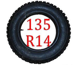 Цепи на колеса 135 R14