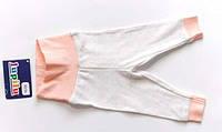 Мягкие удобные детские ясельные белые штанишки с сердечками теплые