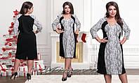 Платье большого размера 52-58