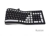 Беспроводная силиконовая резиновая клавиатура РУС ЯЗ