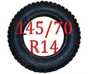 Цепи на колеса 145 R14