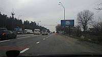 Наружная реклама Деснянский район