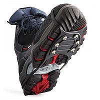 Ледоступы, ледоходы 6 шипов  АКЦИЯ. ЦЕНА Производителя. противоскользящие накладки для обуви 35-44 размер.
