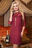 Женское замшевое платье бордо с гипюровой спинкой + большой размер