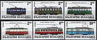 Болгария 1994 - трамваи - UNUSED XF