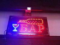 Рекламная светодиодная табличка