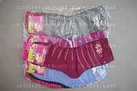 Теплые женские носочки упаковка 12шт