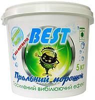Пральний порошок Best Автомат Оксі ПЛЮС Для білого відро 5 кг