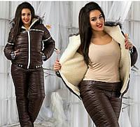 Баталы. Коричневый. Женский зимний спортивный костюм на синтепоне.