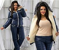 Баталы.Синий. Женский зимний спортивный костюм на синтепоне.