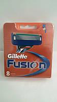 Кассеты для Gillette Fusion ( 8 шт)