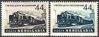 Болгария 1954 - железная дорога - MNH XF
