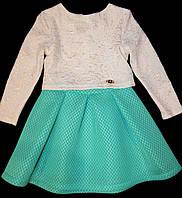 Трикотажное платье, низ неопрен 128