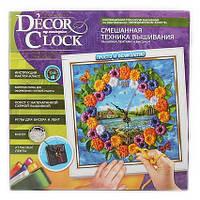 "Набор для творчества ""Decor Clock"" Маргаритки 4298-01-02"