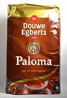 Кава мелена Douwe Egberts Paloma 900гр., Угорщина