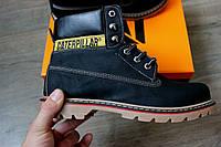 Зимние ботинки Caterpillar (CAT) мех нубук черные высокие