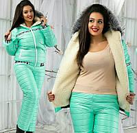 Баталы. Ментол. Женский зимний спортивный костюм на синтепоне.