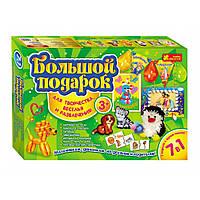 Набор для детского творчества Ранок «Большой подарок» 9001-01