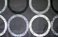 """Современная ткань  для штор  с вышитыми кругами  в стиле """"Модерн"""" Janette 1821 черная"""