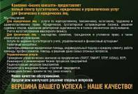 Регистрация/ликвидация предприятий и ФЛП