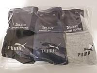 Махровые спортивные женские (подростковые) носки Puma. Распродажа, Супер Цена!!!