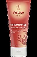 Weleda Cremedusche Granatapfel - гель для душа с гранатом, 200 мл