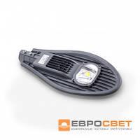 Светильник уличный LED консольный ST-50-04 50Вт